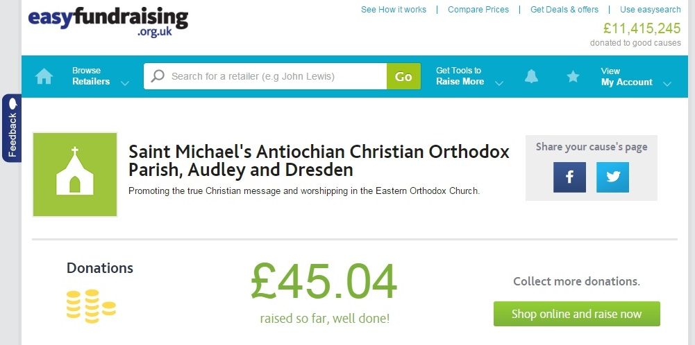 Raise money for Saint Michael's Church on Easyfundraising.org.uk