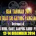 KEM SIRI 2 2014 PERSATUAN PENCAK SILAT SRI GAYONG PANGLIMA ULUNG MALAYSIA