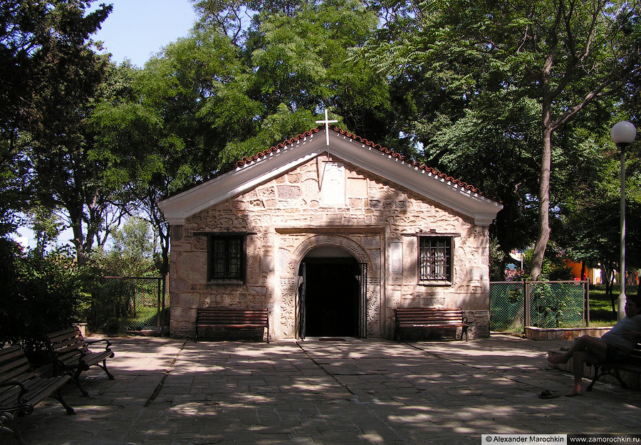 Часовня в парке Созополя (Болгария) | Chapel in the Park of Sozopol (Bulgaria)