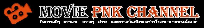 MOVIE PNK Channel