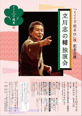http://www.sikihakutomonokai.jp/dokuennkaiA4.pdf