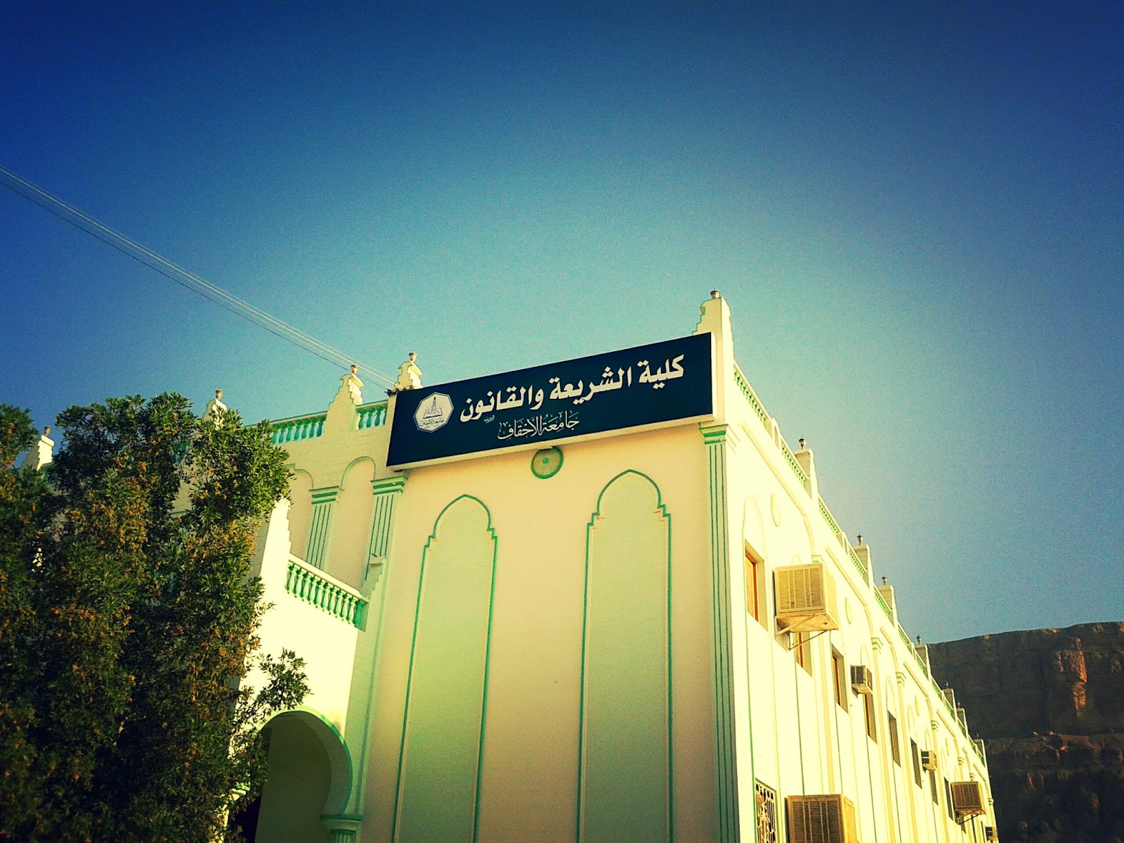 Gedung kampus Fakultas Syariah dan Hukum Universitas Al-Ahgaff Yaman
