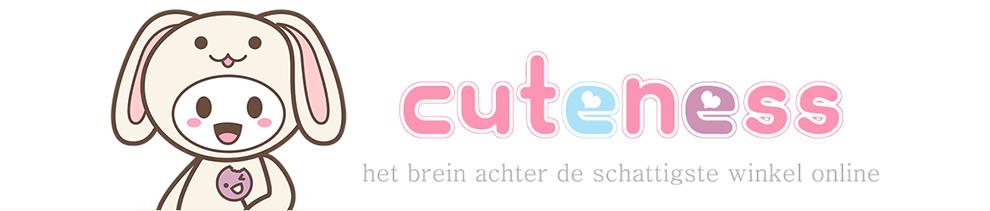Cuteness Blog