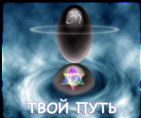 НАЖМИ КАРТИНКУ - ПЕРЕКЛЮЧЕНИЕ В МЕНЮ