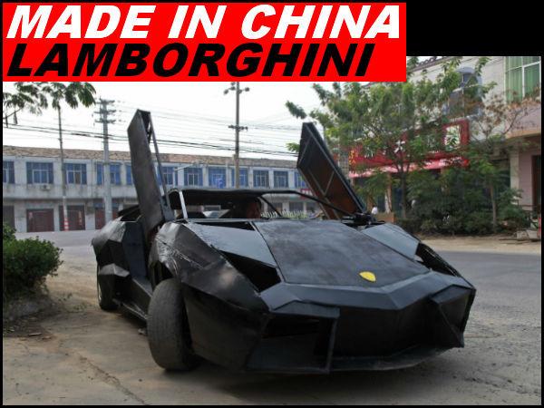 Lamborhigni reventon made in china a partir de un Vw Santana China+Lamborghini+Reventon