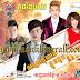 [Album] Diamond CD VOL 23 || Khmer Music 2015