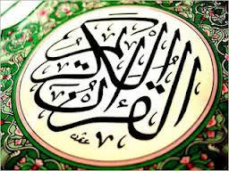 قصة إسلام الدكتورالعالمي غاري ملير ...قصة رائعة !!!
