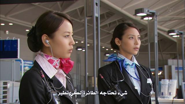 الحلقة الثانية من دراما الفتاة التي عشقت السماء : Miss Pilot | الآنسة الطيارة,أنيدرا