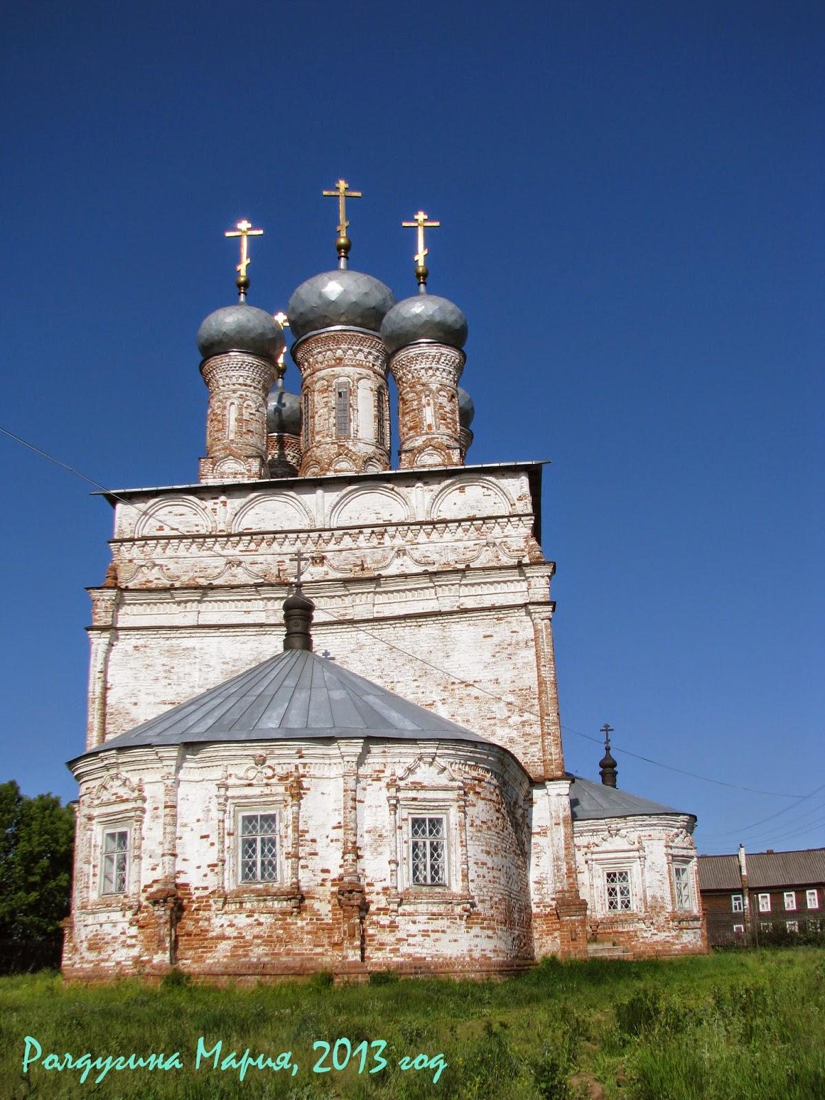 Собор Спаса Преображения Лысково Нижегородская область