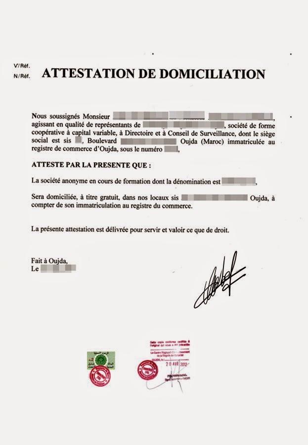 Comptabilit et fiscalit marocaine - Attestation de tva ...