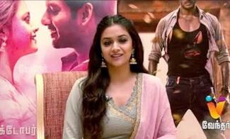 Sandakozhi 2 Special | Vishal | KeerthySuresh | Yuvan – Ayutha Poojai Special