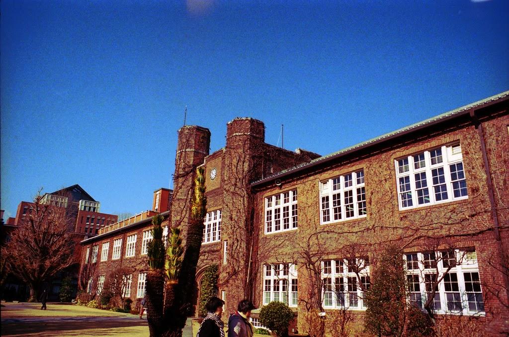 Fachada de la universidad de Rikkyo