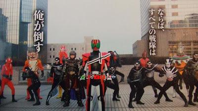 New Batch of Super Hero Taisen Film Scans