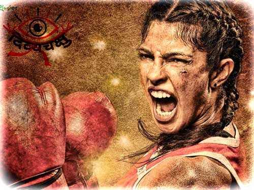 mary kom priyanka chopra movie review divya chakshu