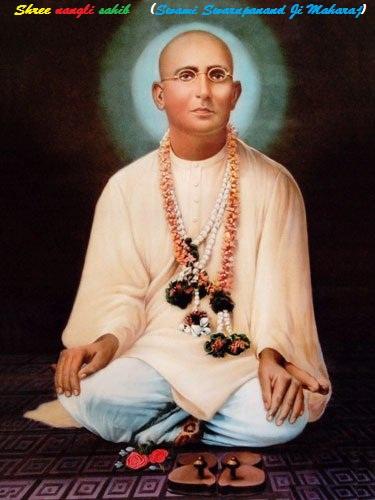 Shree nangli sahib (Swami Swarupanand Ji Maharaj)
