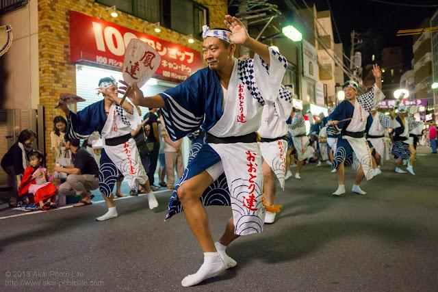 初台阿波おどり、鳳連の男踊り
