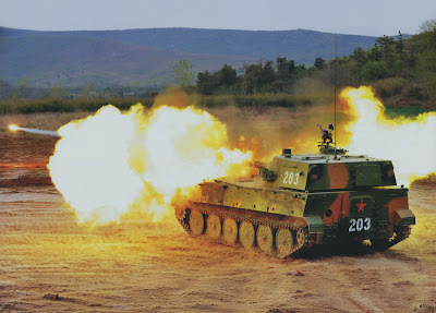 red arrow 8 anti tank missile launch  army type 89 122 mm self propelled