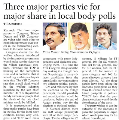 local body elections notification updates 2013