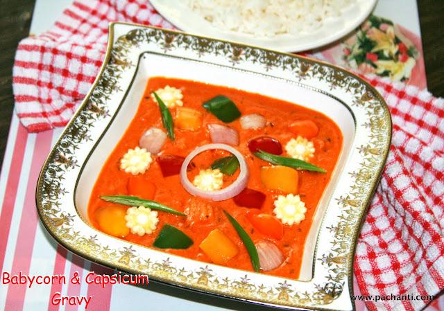 Shimla Mirch Gravy