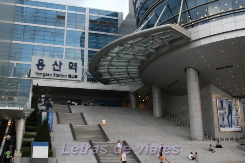 Letras de viajes corea del sur se l mercado for Casa moderna corea