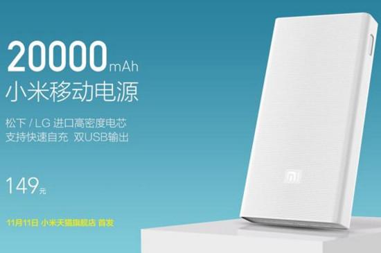 Powerbank Xiaomi keluaran terbaru Berkapasitas 20000 mAh