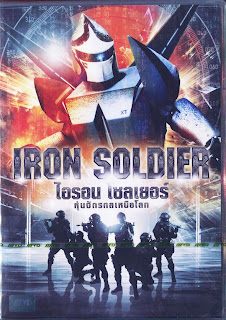 Iron Soldier  []