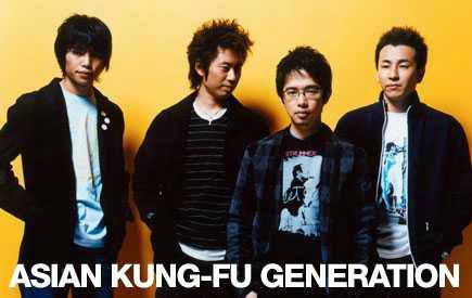 Asian Kung-Fu Generation members photo