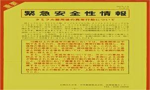 はしかけニューズレター | 滋賀県立琵琶湖博物館