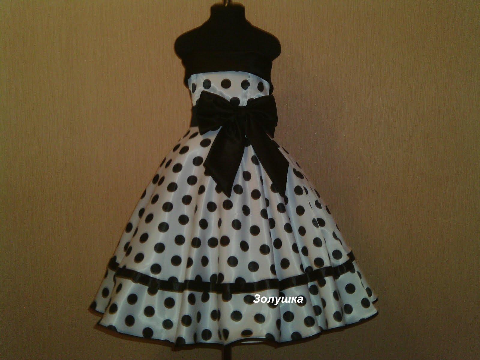Платье белое в черный горох на корсете