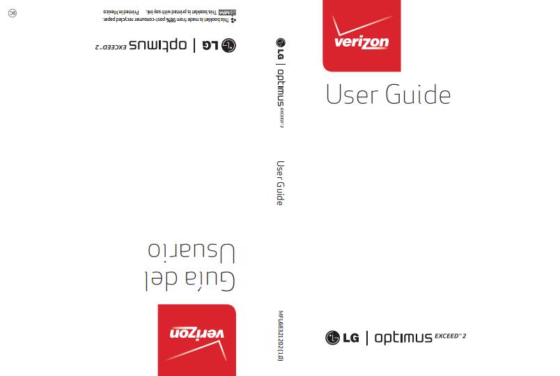 LG Optimus Exceed 2 Manual
