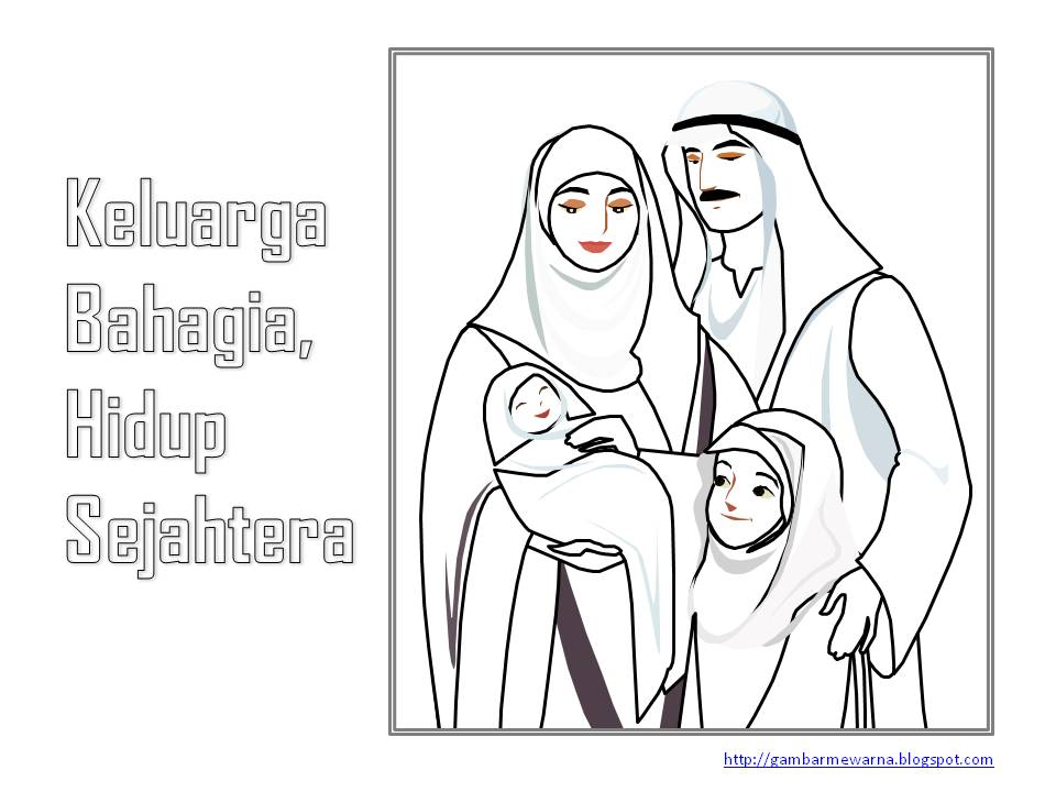 Budi Bahasa Budaya Kita 2012