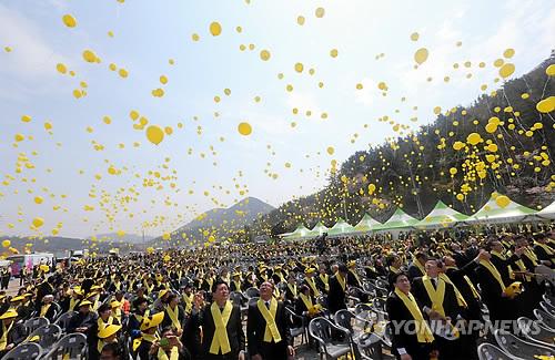 Globos amarillos para conmemorar el primer aniversario del naufragio del ferri Sewol en Corea