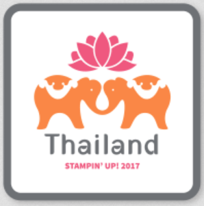 Incentive Trip Earned - Thailand 2017