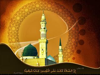 فرائض الصلاة وسننها ومبطلاتها ومكروهاتها