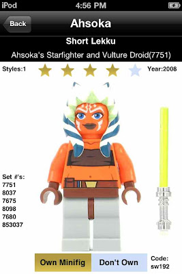 SWMinis - (iPhone app For Lego Star Wars Minifig Collectors) IMG_0129