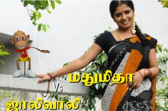 Madhumitha Jolly interview | Ananda Vikatan