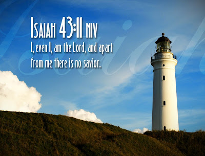 Isaiah 43:11 Desktop Background