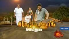 Kombanum Mamanum15th January 2015 SunTv Pongal Special 15-01-2015 Full Program Shows Sun Tv Youtube Dailymotion HD Watch Online Free Download