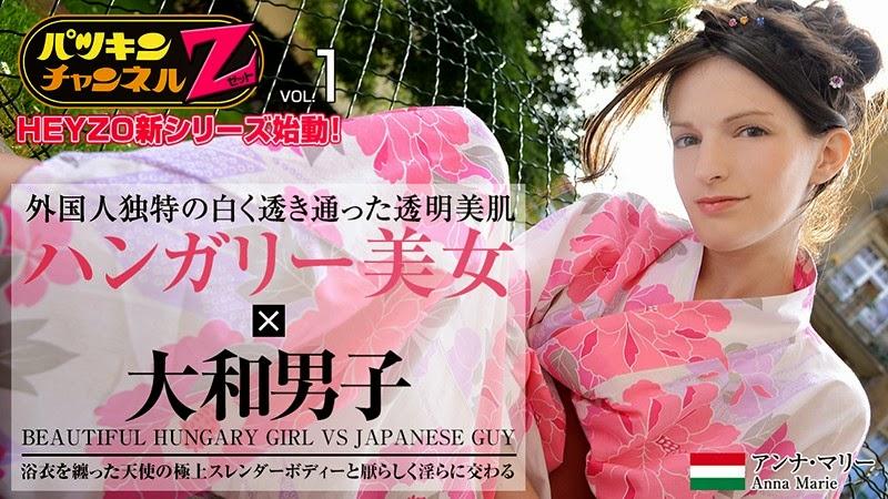 HEYZO-0412 - Patsukin Channel Z Vol.1: Yukata Girl's Beautiful Skin