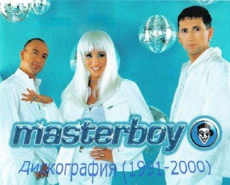 Masterboy+ +Discografia+1991 2000 Masterboy   Discografia (1991 2000)
