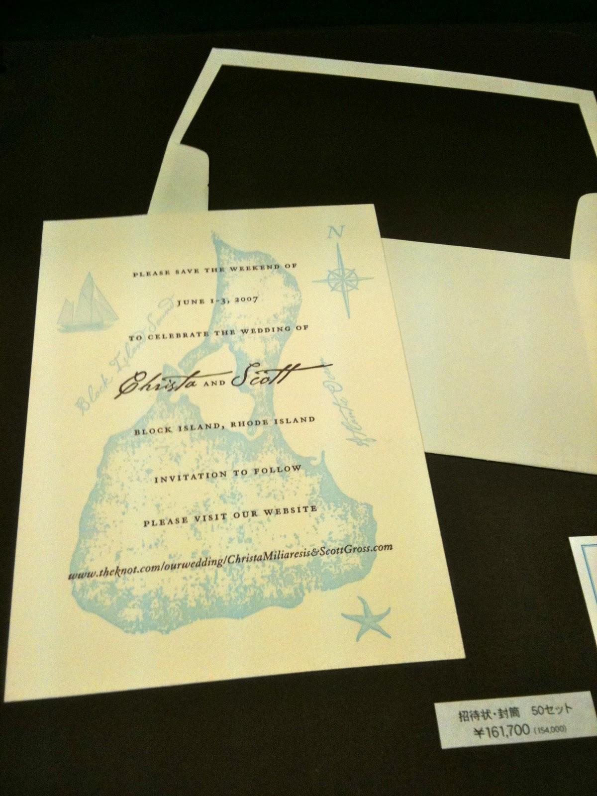 Wedding 日記: 結婚式の招待状 ...