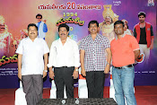 Yamaleela 20 years special press meet-thumbnail-7