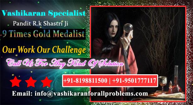 http://www.vashikaranforallproblems.com/vashikaran-mantra.html