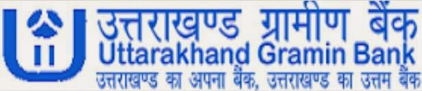 IBPS RRB-IV UTTARAKHAND GRAMIN BANK Recruitment 2015