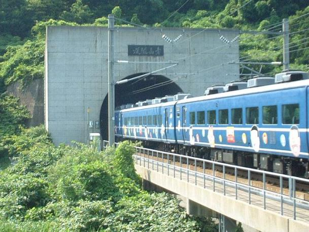 View of Seikan Tunnel: Fabulous World