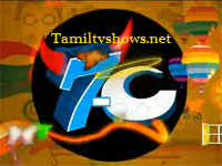 7C 15-04-2013 to 19-04-2013 This Week Promo - Vijay TV Serial