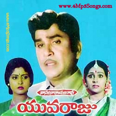 http://www.4mp3songs.in/2013/12/yuva-raaju-1982-telugu-mp3songs-free.html