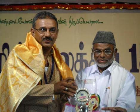 தமிழ்மாமணி விருது