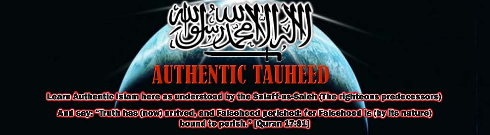 <center>AUTHENTIC TAUHEED</center>
