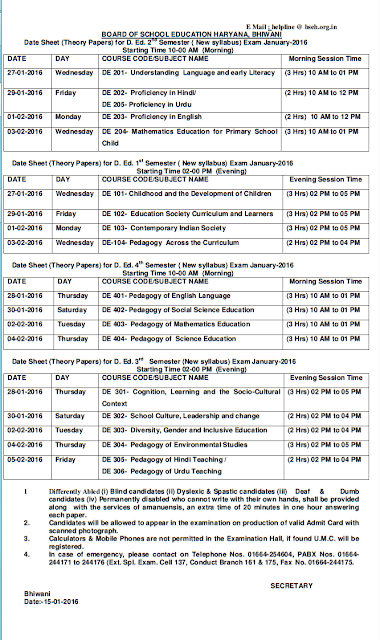 date-sheet-of-ded-jbt-haryana-semester-wise
